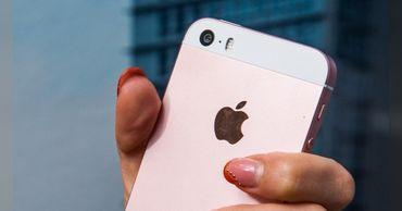 Apple похоронит iPhone SE и iPhone 6s.