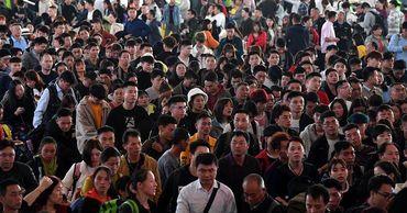 Население Китая превысило 1,4 миллиарда человек.