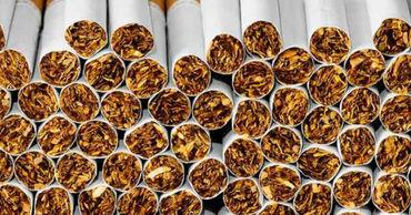 Табачные изделия в молдове дукат ижевск магазин табачных изделий вк