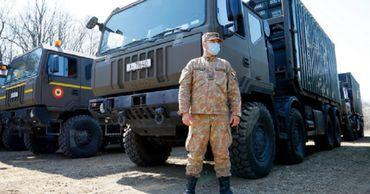 Румыния ввела военное положение из-за распространения коронавируса.