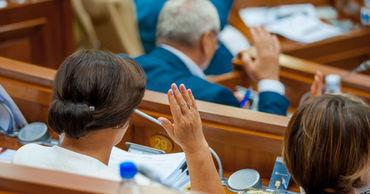 Депутаты приняли закон о снижении нагрузки на бюджет от похищенного €1 млрд