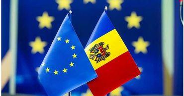 Молдова все еще не выполнила условия для получения помощи от ЕС.