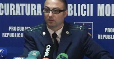 Дорин Компан стал новым временным главой ПБОПОД.