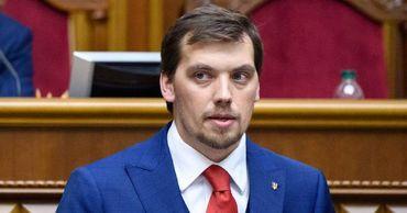 Премьер-министр Украины Алексей Гончарук.