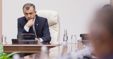 Правительство одобрило приватизацию Metalferos и ряда других объектов