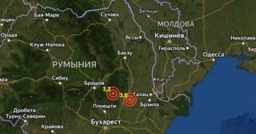 Вблизи Молдовы произошло два землетрясения.