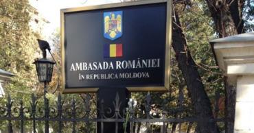 Посольство Румынии: Важно, чтобы второй тур прошел при полной прозрачности.
