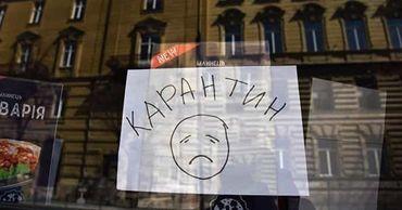 На данный момент на Украине введен карантин до 31 июля.