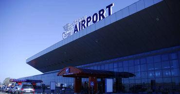 Правительство хочет наложить арест на активы Avia Invest для расторжения договора о концессии.
