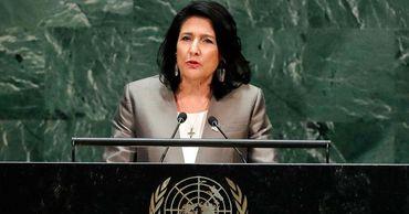 Президент Грузии высказалась по поводу протестов в стране.