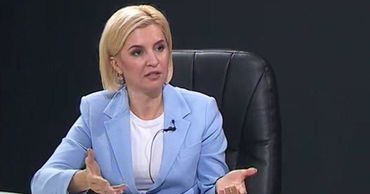 Башкан Гагаузии Ирина Влах.