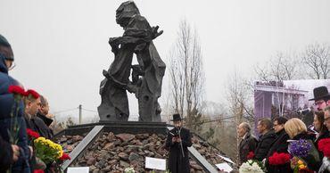 Руководство страны выступило с обращением по случая Международного дня памяти жертв Холокоста.