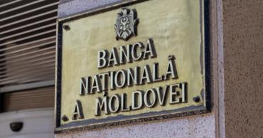НБМ отреагировал на заявления Додона о необходимости девальвации лея.
