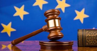 Парламент установит контроль над исполнением решений ЕСПЧ.