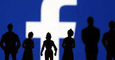 Данные почти 30 тыс. работников Facebook украли из машины сотрудницы.