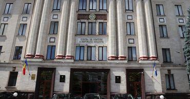 У Счетной палаты РМ будет свой бюджет, который будет включен в государственный бюджет в качестве отдельного раздела.