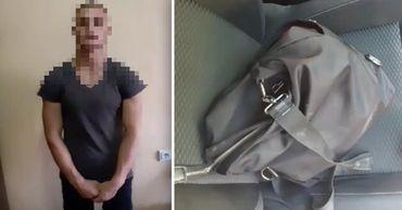 Полиция задержала 19-летнего парня, ограбившего женщину в столице. Фото: Point.md.