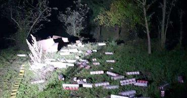 В Румынии пограничники изъяли 30 000 контрабандных сигарет из Молдовы.