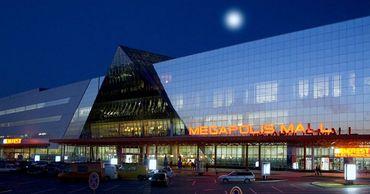Названа стартовая цена продажи на аукционе Megapolis Mall.