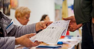 Второй тур местных выборов пройдет 3 ноября.