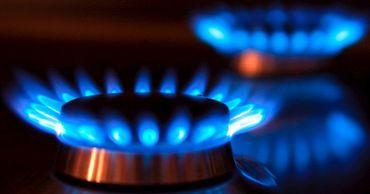 НАРЭ утвердило проект новой Методологии расчета тарифов на услуги по распределению газа.