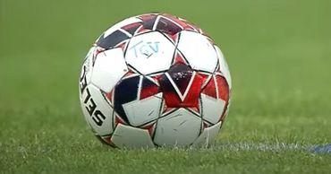 Молодежная сборная Молдовы по футболу сыграет с Боснией и Герцеговиной.