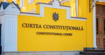 КС рассмотрит конституционность выдвижения кандидатуры Гросу 22 марта.