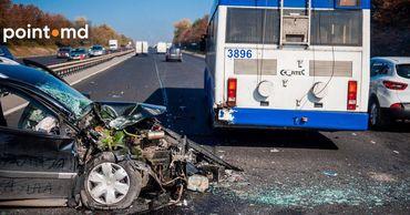 В Ставченах произошло ДТП с участием троллейбуса.