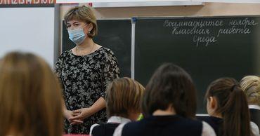 Более 40 школ Гагаузии получат доступ к более качественному образованию.