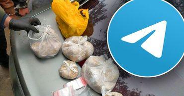 Полиция Бельц задержала 4 человек, продававших наркотики через Telegram. Фото: Point.md.