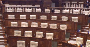 Заседание парламента не состоялось из-за отсутствия кворума.