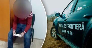 Задержан молдаванин, скрывавшийся три месяца после незаконного пересечения границы.