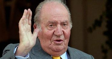 Бывший король Испании Хуан Карлос I заявил, что намерен покинуть страну.