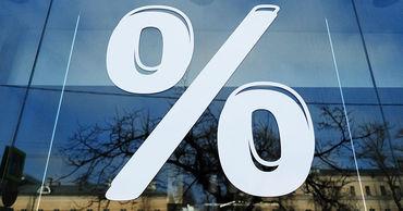 """Банки информируют клиентов о повышении процентной ставки по ипотеке в рамках программы """"Первый дом"""".  Фото: Point.md."""