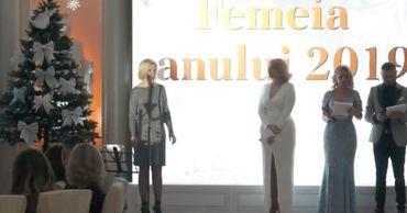 Ирина Влах признана «Женщиной года» в Молдове.