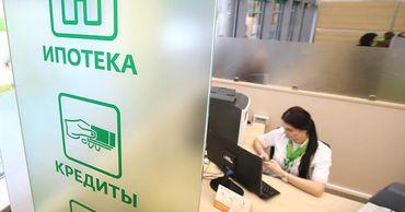 НБМ: Банк Молдовы выдали в 2020 году кредитов на 45 миллиардов леев.