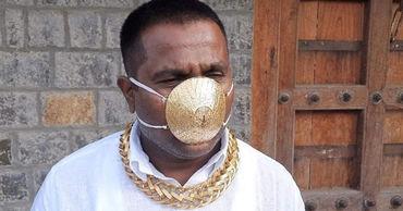 Индиец носит защитную маску из золота за четыре тысячи долларов.