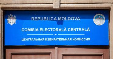 Pro Moldova потребовала отставки Лебединского с должности члена ЦИК.
