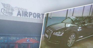 Avia Invest купила бронированный Audi за полмиллиона евро