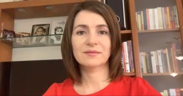 Лидер PAS вновь обратилась к народу за финансовой поддержкой. Фото: infotag.md.