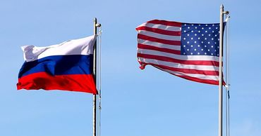 Первое место досталось США. Второй среди сильнейших стран признана Россия.