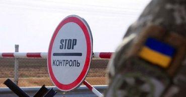 Украина и Молдова договорились о признании сертификатов о прививках.