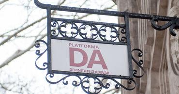 """Партия """"Платформа DA"""" выступила с инициативой объявить ЧП в национальной экономике РМ."""