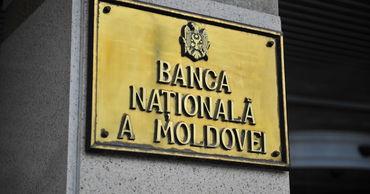 Эксперты: Решения Нацбанка помогут государству выгодно занимать деньги.