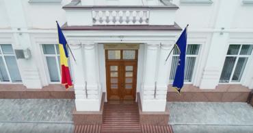 Названы два кандидата на должность главы Национального института юстиции.