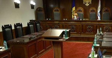 КС отклонил запрос об отводе судьи Домники Маноле.