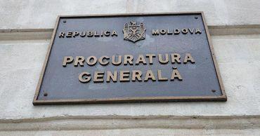 США будут оказывать необходимую поддержку деятельности Генеральной прокуратуры.