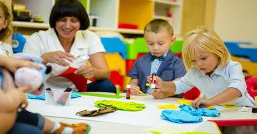 Центр детского развития Star Kids – мы растим лидеров.