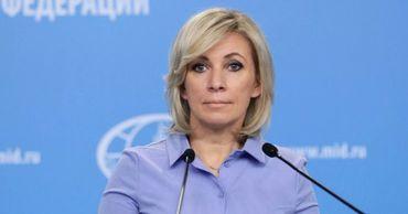 Захарова обвинила США во вмешательстве во внутренние дела России.