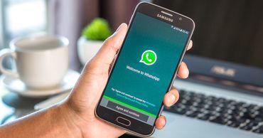 В работе WhatsApp произошел мировой сбой.